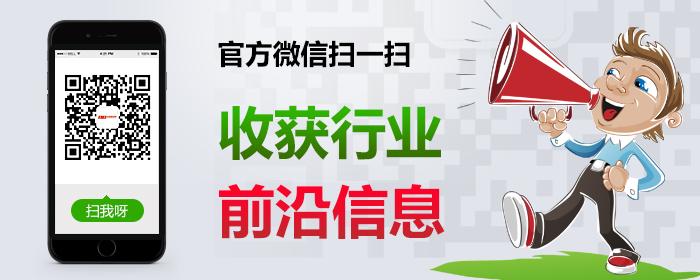 今日话题:酱油醋勾兑何时休?深圳地下酱料厂狂兑名牌酱油醋 - 欢心姐姐 - 欢心姐姐博客