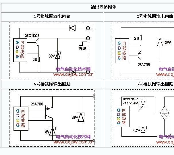 光电开关接线图号-仪表展览网